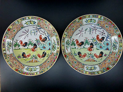 2 China Teller Porzellan Chinese Porcelain Famille Rose Canton Rooster 19/20th 100% Original