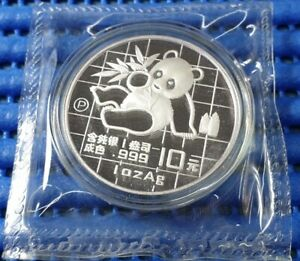 1989-China-10-Yuan-Panda-P-1-oz-999-Fine-Silver-Coin-with-Original-Box