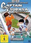 Captain Tsubasa: Die tollen Fußballstars - Die komplette Serie (2013)