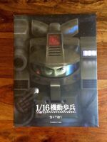 Sentinel Japanese Starship Troopers Mobile Infantry T-rex Action Figure