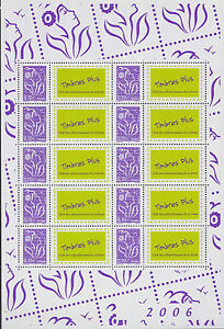 """Infatigable 2006 Bloc Feuillet France N°3916a** Feuille Personnalisee Logo """"timbres Plus"""""""
