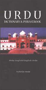 Urdu-English-English-Urdu-Dictionary-and-Phrasebook-Romanised-by-Nicholas