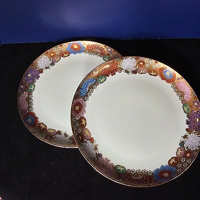 KOSHIDA HAND PAINTED SET 2 DINNER PLATES  MULTI COLOR COPPERY GOLD KSH13 JAPAN