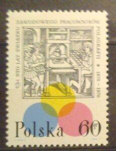 POLAND STAMPS MNH Fi1840 Sc1719 Mi1987 - Printing, 1970, ** - Reda, Polska - POLAND STAMPS MNH Fi1840 Sc1719 Mi1987 - Printing, 1970, ** - Reda, Polska