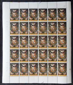 Aa99* BELGIQUE Planche timbres Neufs**MNH LUXE 1980 Noël -Tableau Seghers saBiWXmV-07155811-535070550