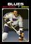 RETRO-1970s-NHL-WHA-High-Grade-Custom-Made-Hockey-Cards-U-PICK-Series-2-THICK thumbnail 72