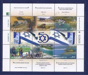 ISRAEL JUBILEE STAMPS 1998 KKL JNF  SOUVENIR SHEET MNH IN FOLDER