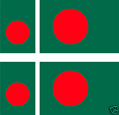 6 Stickers Autocollant Vinyl 3ex[100x6mm] + 3ex[60x36mm] Drapeau Bangladesh