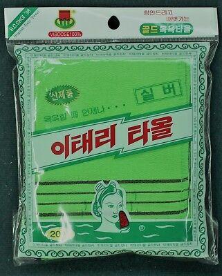 20Pcs Italy Bath Towel Message Korean Body Wash Scrubber Bath cloth Washcloths