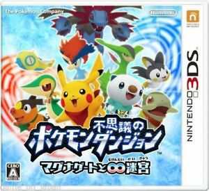 Pokemon-Mystery-Dungeon-Gates-to-Infinity-Nintendo-3DS-Japanese-Import-RPG