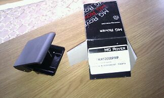 ROVER 200 25 MGZR REAR ASHTRAY GENUINE NEW FKH10008 PMP BLACK