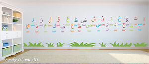 Image Is Loading Islamic Wall Art Amp Crystals Vinyl Calligraphy Wall