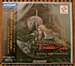 OST BSO CASTLEVANIA: SYMPHONY OF THE NIGHT NEW SEALED SOUNDTRACK CD
