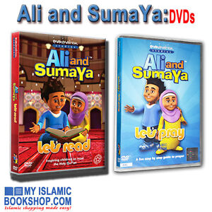 Teach Kids Salah (Prayer) - YouTube