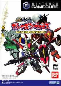 Utilise-Gamecube-SD-Gundam-Gashapon-guerres