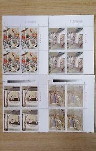 China 2001-7 Strange stories from a Chinese Studio Blok of 4 stamp-B