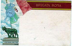 brigata-roma-regio-esercito-con-inno-tiratori