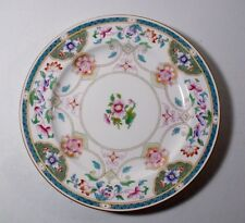 MINTON J. Seth Hopkins Pattern # B785 Dinner Plate 10-1/4""