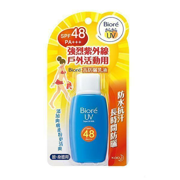 Biore Kao UV High Factor Sunscreen Waterproof For Face Body SPF 48 PA+++