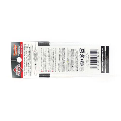 6178 Evergreen Metall Master Custom Jigging Löffel 18.5 Gramm 31