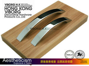 1PC Modern Kitchen Cabinet Cupboard door Drawer Handles Pull CHROME