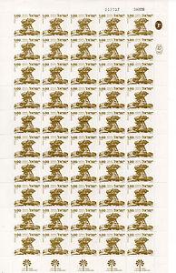 Israel-1977-ARAVA-Sheet-of-50-units-New-MNH