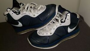 e1f3114a6464 Nike Lebron VIII 8 V 2 Midnight Navy Silver New York Yankees 429676 ...