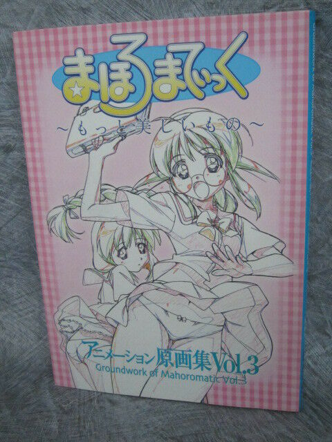 JAPAN Gainax Art book Groundwork of Mahoromatic vol.3