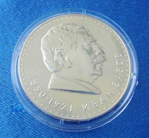 Bulgarian circulation coin KM 181 BULGARIA 20 levs 1989 MINT Unc