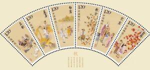 China-Stamp-2018-21-24-Seasonal-Periods-Stamps-Painting-III-MNH