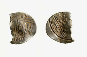 s1474-8-Islamic-Empire-Almohad-Silver-Dirham-Undetermined-mm-14-DEFECT