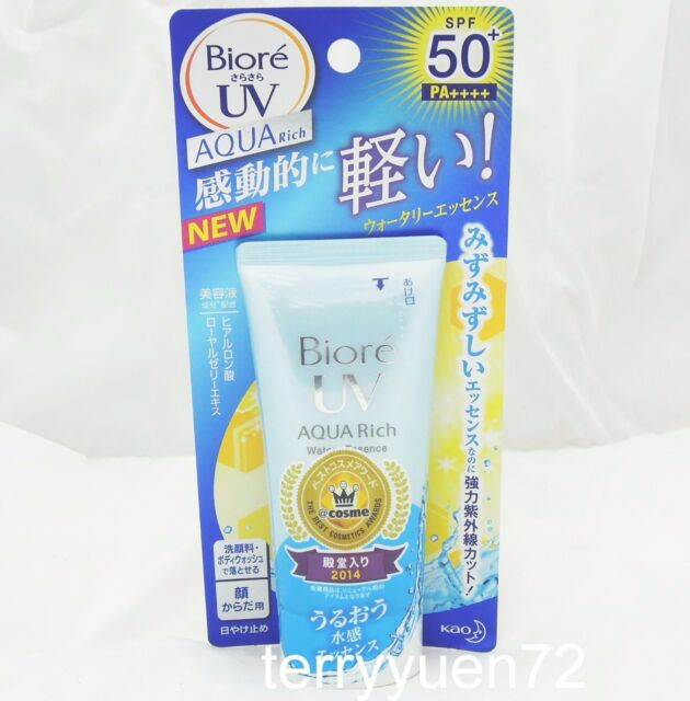 Kao Biore UV Aqua Rich Watery Essence Water Base SPF50+ PA++++ 50g