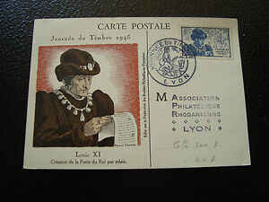 FRANCE-carte-13-10-1945-journee-du-timbre-lyon-cy13-french-A