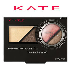 KANEBO-KATE-Smoky-Round-Eyes-PK-1-Eyeshadow-Palette-JAPAN-NEW
