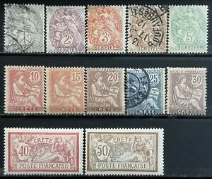 1902-03-gt-French-Post-Crete-gt-Inscription-034-CRETE-034-gt-Unused-Used-MNH-Hinged-CV-40-01