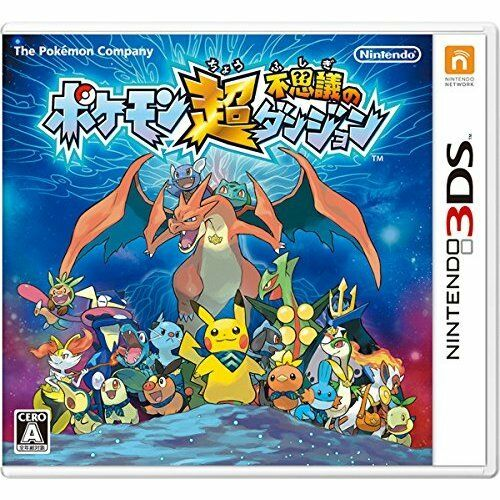 Very Good 3DS Pokemon super Mystery Dungeon Import Japan
