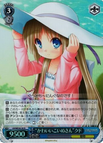 "/""Cute Doggie/"" Kud Foil 1x Near Mint Weiss Schwarz LB//WE30-30 R"