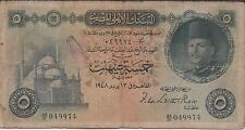 Egypt  5 Pounds  12.6.1948  P 25a  Prefix AB/31  Kg. Faruk  Circulated Banknote
