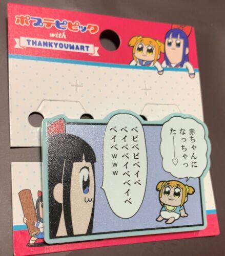 Pop Team Epic Popuko Pipimi badge baby pin Authentic Japan