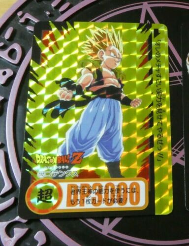 DRAGON BALL Z BEST SELECTION CARDDASS CARD PRISM CARTE 172 MADE IN JAPAN MINT