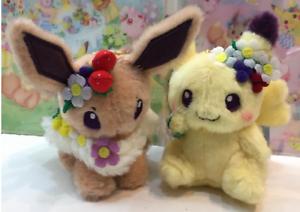 Center 2019 Easter Garden Party Plush Doll Pikachu /& Eevee Set