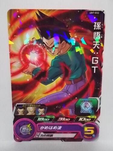 Super Dragon Ball Heroes UM7-032 C Son Goten  GT
