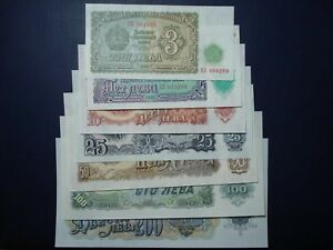 Bulgaria-1951-UNC-Paper-Money-Banknote-7-Pieces-Set