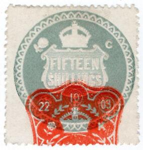I-B-Edward-VII-Revenue-Impressed-Duty-15-die-C