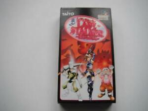 SFC SUPER FAMICOM  Lady Stalker: Challenge from the Past JPN IMPORT NEW