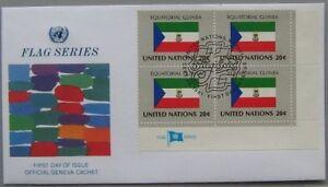 UN Flag Series FDC block of four Equatorial Guinea - Deutschland - UN Flag Series FDC block of four Equatorial Guinea - Deutschland