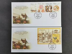 2005-Malaysia-China-600th-years-relationship-pair-fdc-Ipoh-chop-MNH