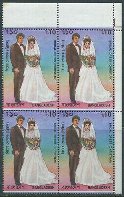 563 ** Trachten Verzä Elegant Und Anmutig Eckrand Viererblock Bangladesh Abart Varity Michel-nr