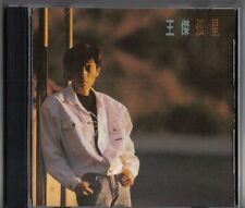 Wan Choi Wang Jie (Dave Wang Chieh) - Lone Star CD UFO Records UFO89100 RARE!!!!