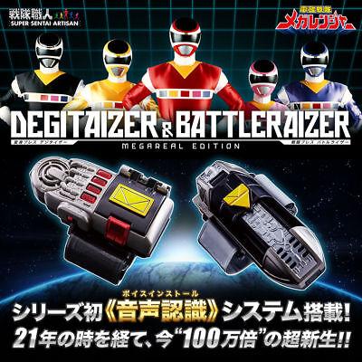 NEW Bandai Megaranger Super Sentai Artisan Keitaizer MEGAREAL EDITION Japan F//S
